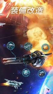 Androidアプリ「銀河戦艦(ギャラクシーバトルシップ)」のスクリーンショット 3枚目