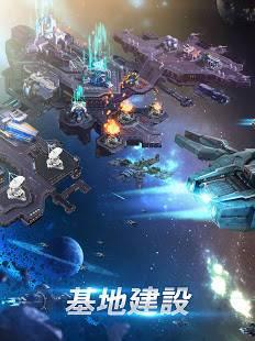 Androidアプリ「銀河戦艦(ギャラクシーバトルシップ)」のスクリーンショット 5枚目