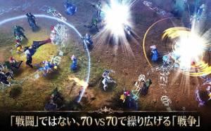 Androidアプリ「ロードオブロイヤルブラッド MMORPG」のスクリーンショット 4枚目