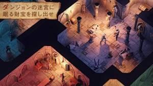 Androidアプリ「Grim Soul:ダークファンタジーサバイバル」のスクリーンショット 3枚目