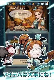 Androidアプリ「ラビットインザムーン (Rabbit in the moon)」のスクリーンショット 5枚目