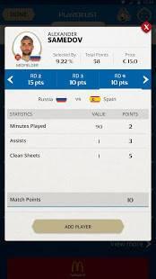 Androidアプリ「2018 FIFA World Cup Russia™ Fantasy」のスクリーンショット 4枚目