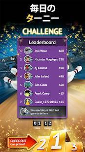 Androidアプリ「Bowling by Jason Belmonte」のスクリーンショット 4枚目