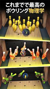 Androidアプリ「Bowling by Jason Belmonte」のスクリーンショット 1枚目