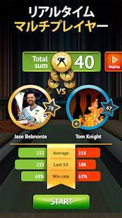 Androidアプリ「Bowling by Jason Belmonte」のスクリーンショット 2枚目
