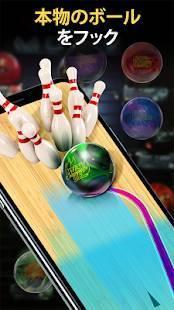 Androidアプリ「Bowling by Jason Belmonte」のスクリーンショット 3枚目
