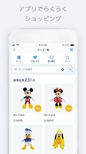 Androidアプリ「Tokyo Disney Resort App」のスクリーンショット 4枚目