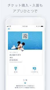 Androidアプリ「Tokyo Disney Resort App」のスクリーンショット 2枚目