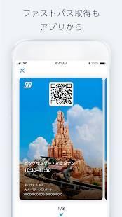 Androidアプリ「Tokyo Disney Resort App」のスクリーンショット 3枚目