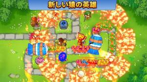 Androidアプリ「Bloons TD 6」のスクリーンショット 2枚目