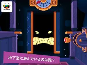 Androidアプリ「Toca Mystery House」のスクリーンショット 3枚目