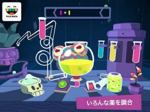 Androidアプリ「Toca Mystery House」のスクリーンショット 1枚目