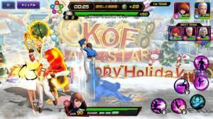 Androidアプリ「KOF ALLSTAR」のスクリーンショット 2枚目