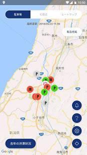 Androidアプリ「長岡花火道路交通情報」のスクリーンショット 2枚目