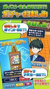 Androidアプリ「机で将棋」のスクリーンショット 5枚目