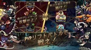 Androidアプリ「Skullgirls: 対戦型RPG」のスクリーンショット 5枚目