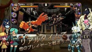 Androidアプリ「Skullgirls: 対戦型RPG」のスクリーンショット 2枚目