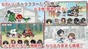 Androidアプリ「京刀のナユタ」のスクリーンショット 5枚目