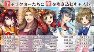 Androidアプリ「京刀のナユタ」のスクリーンショット 2枚目