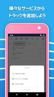 Androidアプリ「ハヤえもん - 無料音楽プレイヤー」のスクリーンショット 2枚目