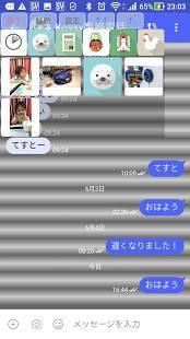 Androidアプリ「スタンプ風画像ビューワー(スタンプ用画像を簡単選択)」のスクリーンショット 3枚目