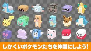 Androidアプリ「ポケモンクエスト」のスクリーンショット 3枚目