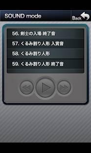 Androidアプリ「マイジャグラーⅢ」のスクリーンショット 2枚目