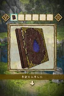 Androidアプリ「脱出ゲーム 少女と雨の森」のスクリーンショット 4枚目