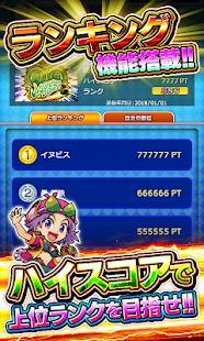 Androidアプリ「秘宝伝(伝説)~RUSH Ver~【大都吉宗CITYゲーム】」のスクリーンショット 3枚目