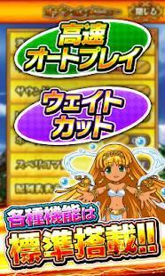 Androidアプリ「秘宝伝(伝説)~RUSH Ver~【大都吉宗CITYゲーム】」のスクリーンショット 4枚目