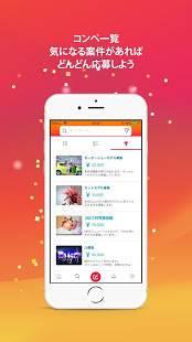 Androidアプリ「Affiliencer - アフィリエンサー」のスクリーンショット 5枚目