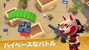 Androidアプリ「Battlelands Royale」のスクリーンショット 1枚目