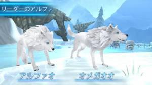 Androidアプリ「Wolf: The Evolution:-ンラインRPG」のスクリーンショット 2枚目
