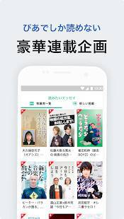 Androidアプリ「ぴあ」のスクリーンショット 5枚目