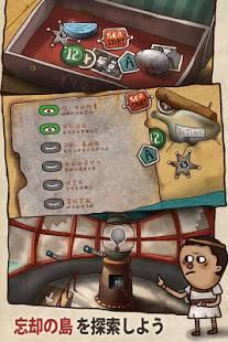 Androidアプリ「見失い島2:時間の灰」のスクリーンショット 5枚目