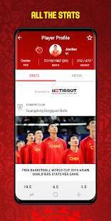Androidアプリ「FIBA Basketball World Cup 2019」のスクリーンショット 4枚目