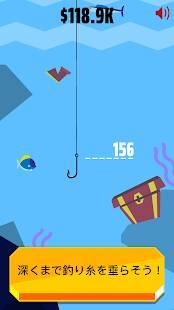 Androidアプリ「Go Fish!」のスクリーンショット 2枚目