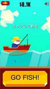 Androidアプリ「Go Fish!」のスクリーンショット 1枚目