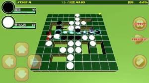 Androidアプリ「REVERSERS -リアルタイム リバーシ-」のスクリーンショット 3枚目