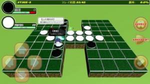 Androidアプリ「REVERSERS -リアルタイム リバーシ-」のスクリーンショット 5枚目