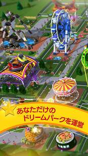Androidアプリ「RollerCoaster Tycoon Touch 日本語版」のスクリーンショット 1枚目
