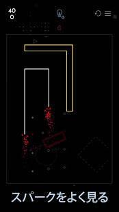Androidアプリ「Ignis - 脳トレーニングパズルゲーム」のスクリーンショット 2枚目