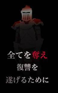 Androidアプリ「シャドウ オブ ローグ」のスクリーンショット 1枚目
