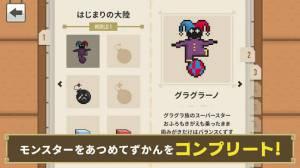 Androidアプリ「シンクシンクモンスターズ」のスクリーンショット 3枚目
