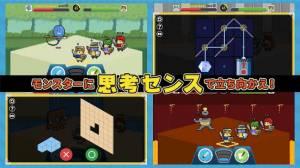 Androidアプリ「シンクシンクモンスターズ」のスクリーンショット 1枚目