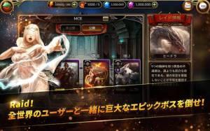 Androidアプリ「モンスタークライ エターナル (MonsterCry Eternal): カードバトルRPG」のスクリーンショット 5枚目
