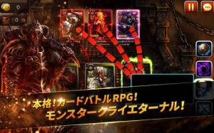 Androidアプリ「モンスタークライ エターナル (MonsterCry Eternal): カードバトルRPG」のスクリーンショット 1枚目