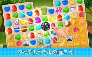 Androidアプリ「Manor Cafe」のスクリーンショット 5枚目