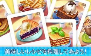 Androidアプリ「Manor Cafe」のスクリーンショット 2枚目