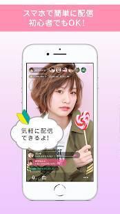 Androidアプリ「配信用 マシェバラトークライバー」のスクリーンショット 3枚目